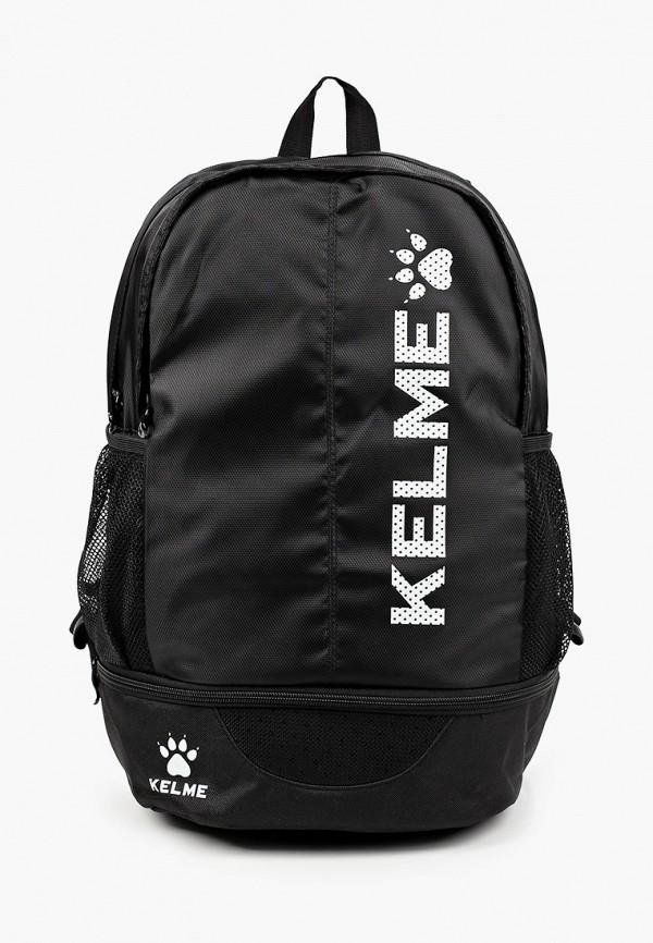 Рюкзак детский Kelme цвет черный