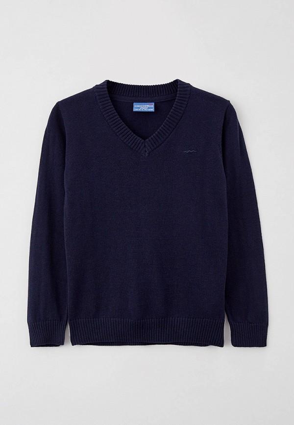 Пуловер Coccodrillo
