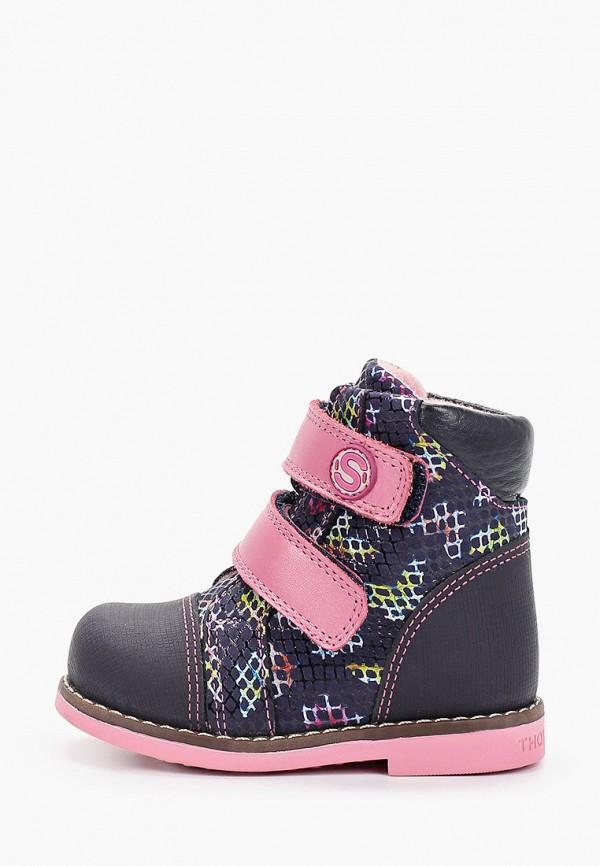 Ботинки для девочки Shagovita цвет синий