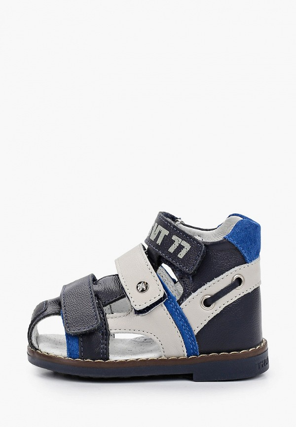 сандалии shagovita для мальчика, разноцветные