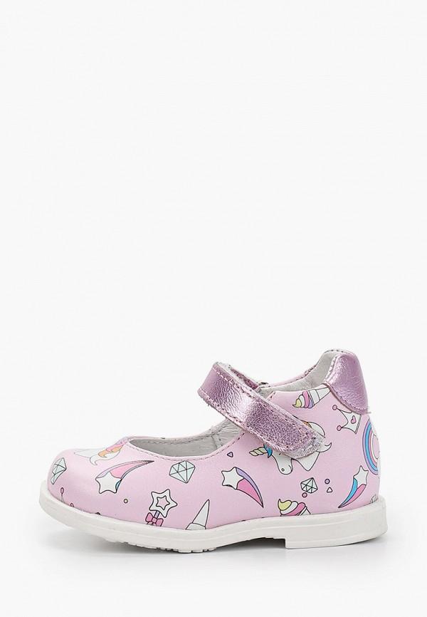 туфли shagovita для мальчика, розовые