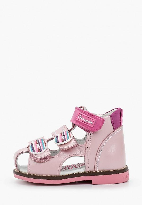 сандалии shagovita для мальчика, розовые