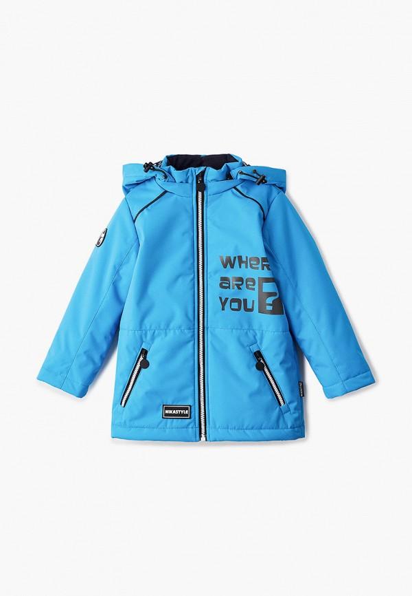 Куртка для мальчика утепленная Nikastyle