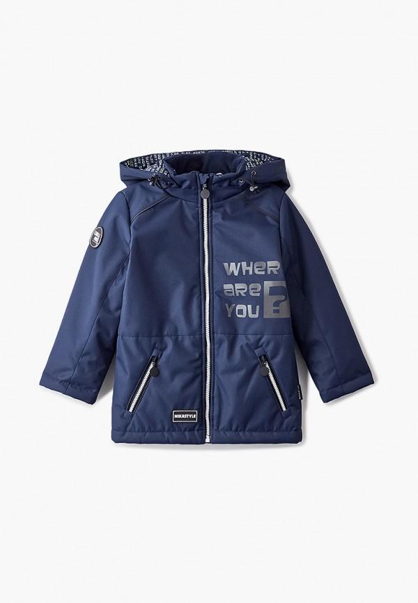 Куртка для мальчика утепленная Nikastyle цвет синий