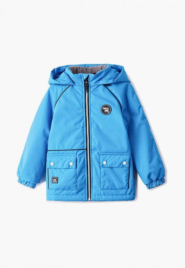 Куртка для мальчика утепленная Nikastyle цвет голубой