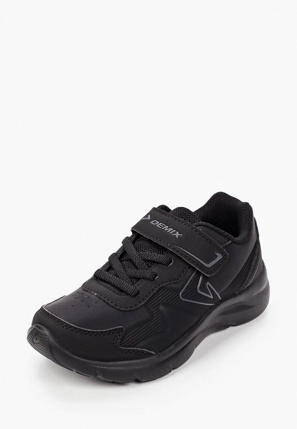 Кроссовки для мальчика Demix цвет черный  Фото 2