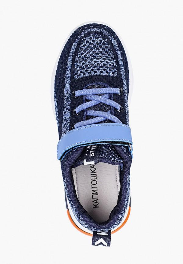 Кроссовки для мальчика Капитошка цвет синий  Фото 4