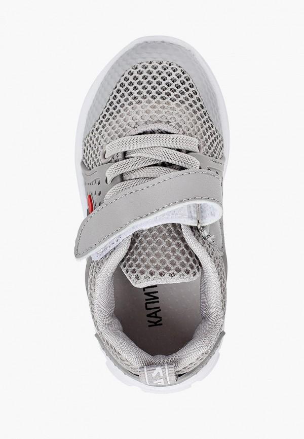 Кроссовки для мальчика Капитошка цвет серый  Фото 4