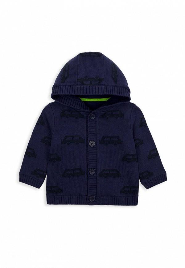 Кардиган для мальчика Mothercare цвет синий
