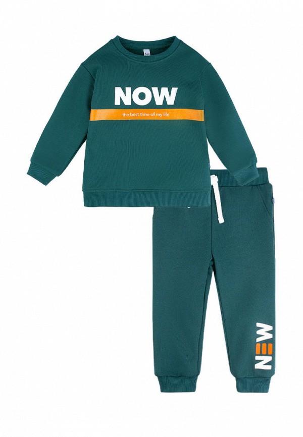 Костюм спортивный для мальчика Bossa Nova цвет зеленый