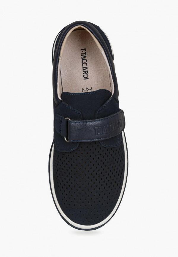 Туфли для мальчика T.Taccardi цвет синий  Фото 3