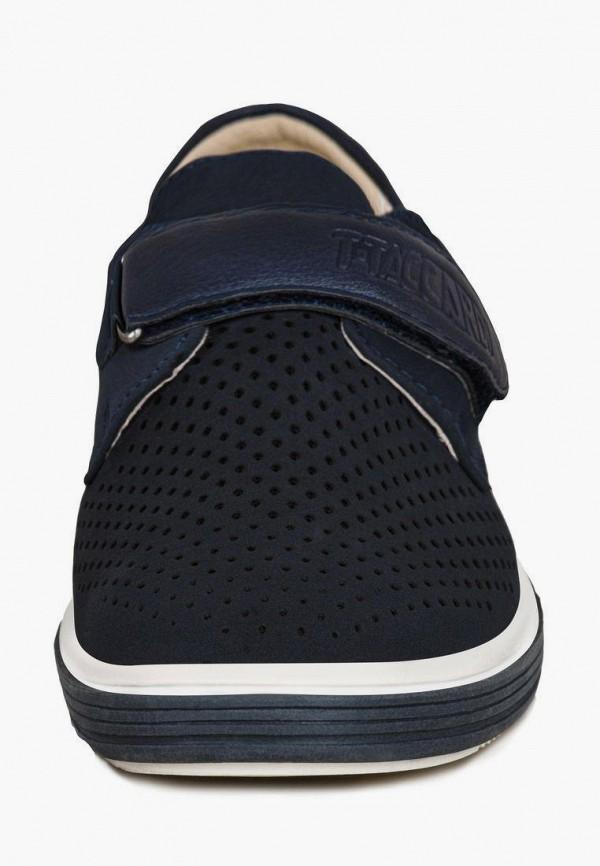 Туфли для мальчика T.Taccardi цвет синий  Фото 6