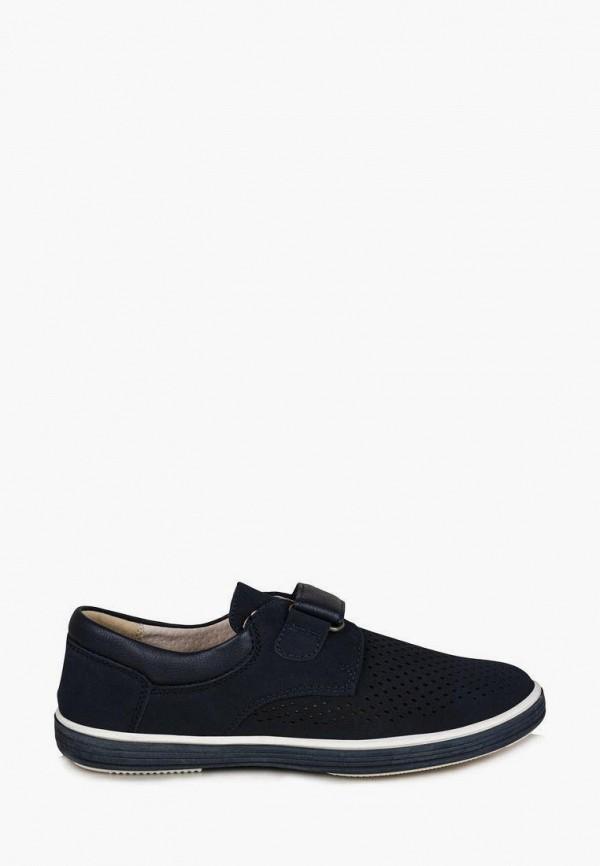 Туфли для мальчика T.Taccardi цвет синий  Фото 7