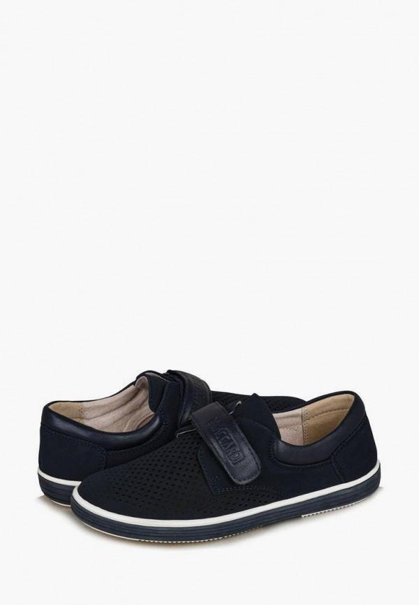 Туфли для мальчика T.Taccardi цвет синий  Фото 8