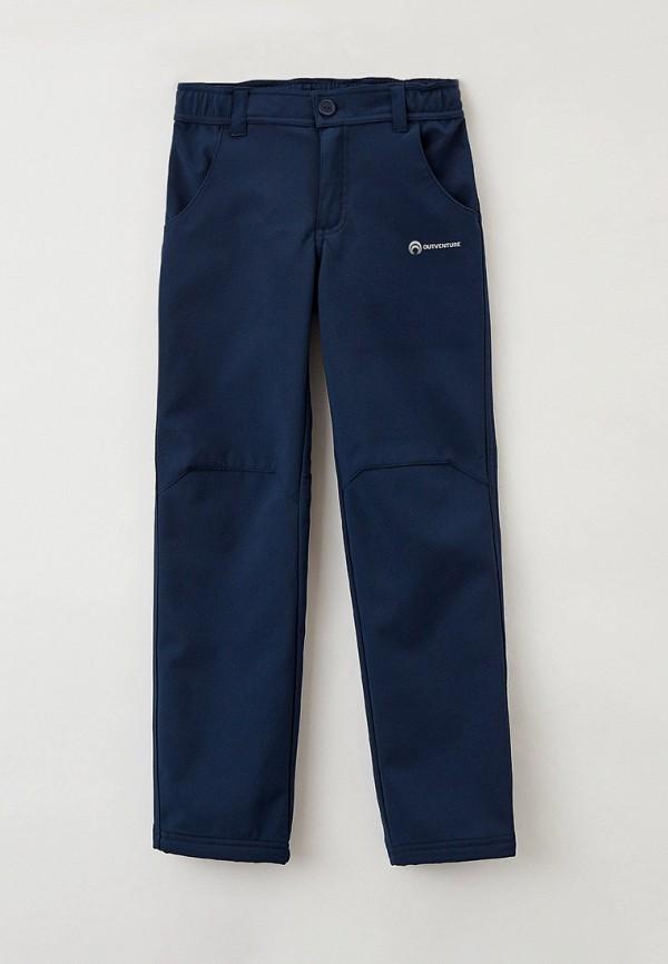 брюки outventure для мальчика, синие