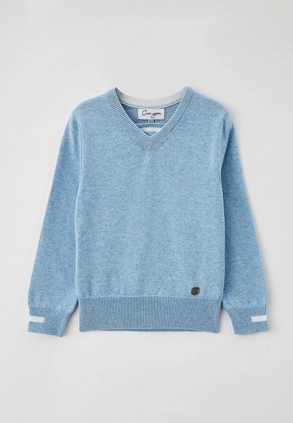 пуловер снег идёт для мальчика, голубой