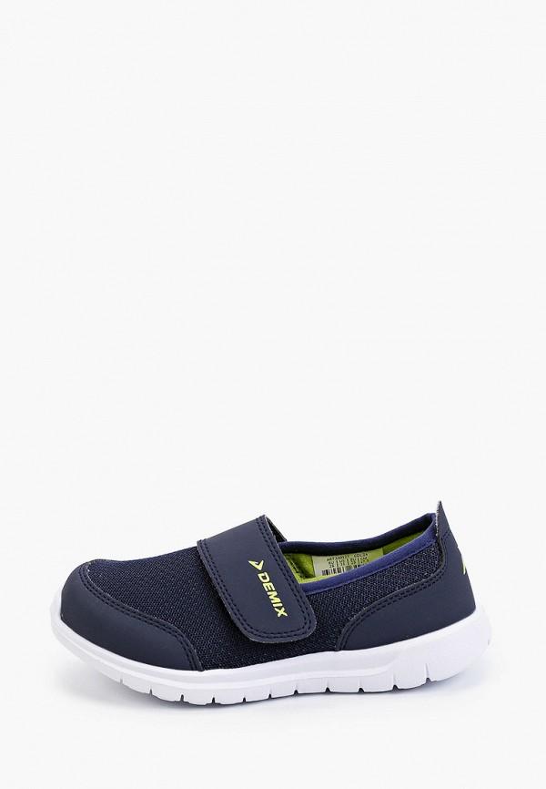 кроссовки demix для мальчика, синие