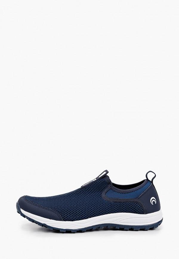 кроссовки outventure для мальчика, синие