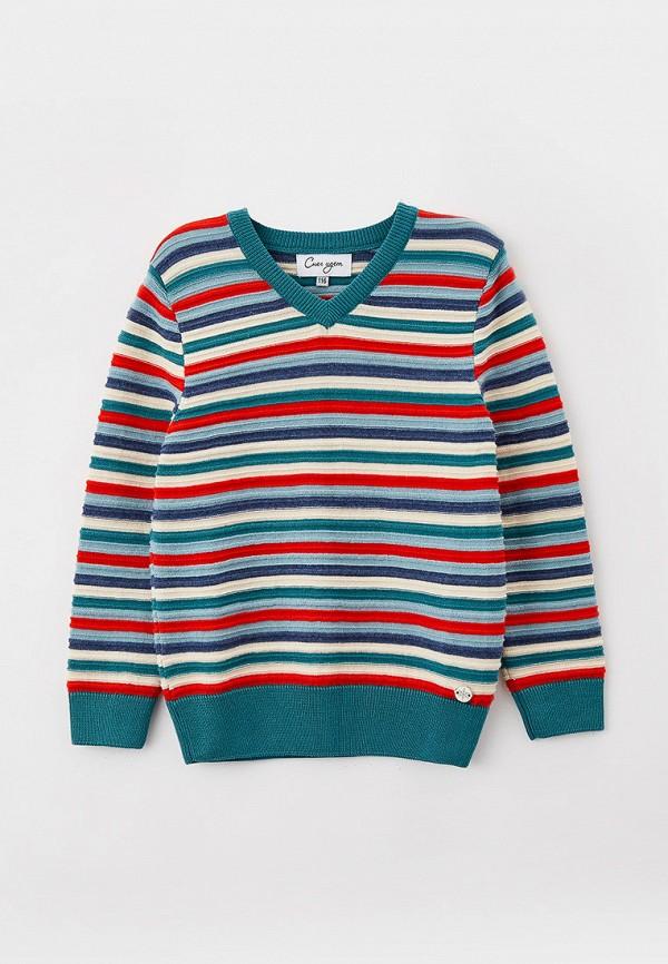 пуловер снег идёт для мальчика, разноцветный