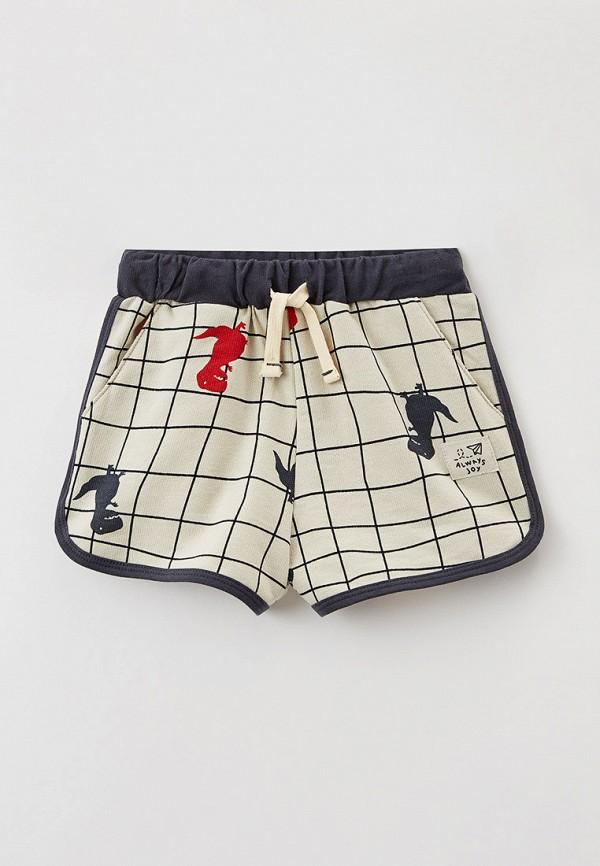 спортивные шорты sela для мальчика, бежевые