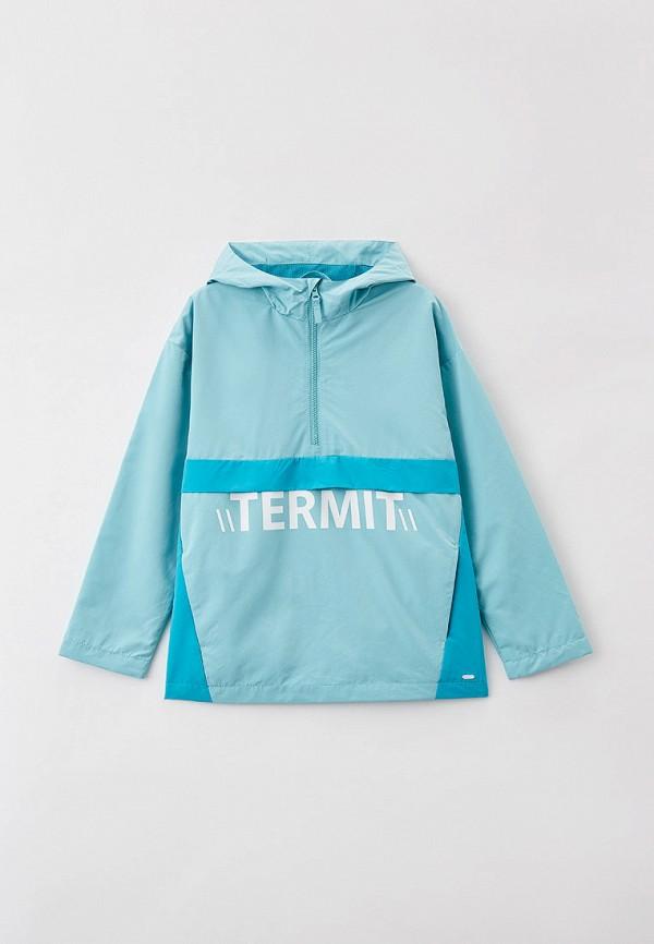 Ветровка для мальчика Termit цвет бирюзовый