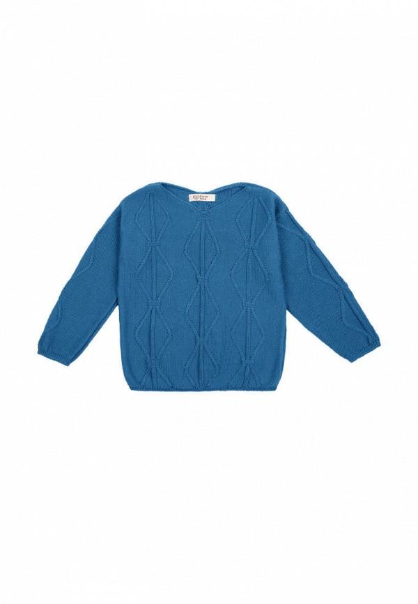 Джемпер для мальчика Bossa Nova цвет голубой