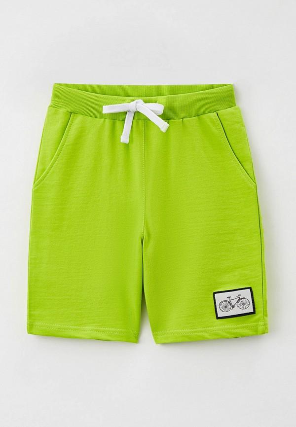 Шорты для мальчика спортивные RoxyFoxy цвет зеленый