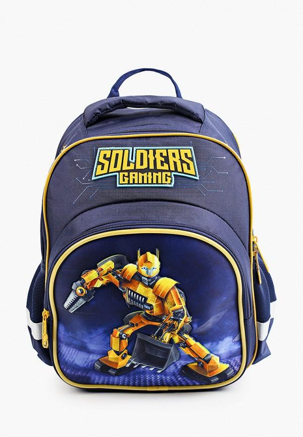 рюкзак berlingo для мальчика, синий