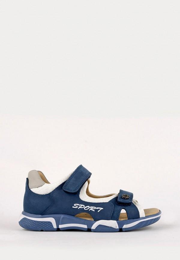 сандалии liya для мальчика, синие