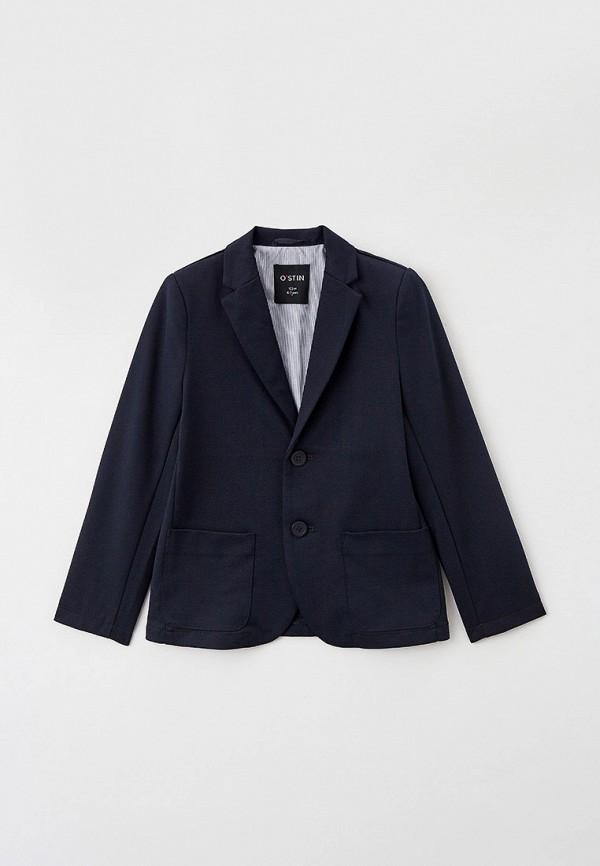 пиджак o'stin для мальчика, синий
