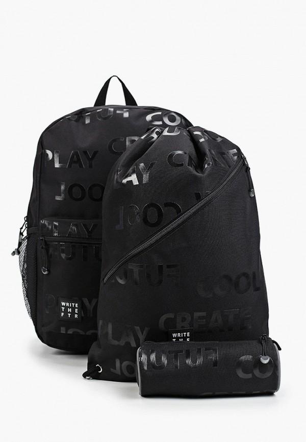 рюкзак playtoday для мальчика, черный