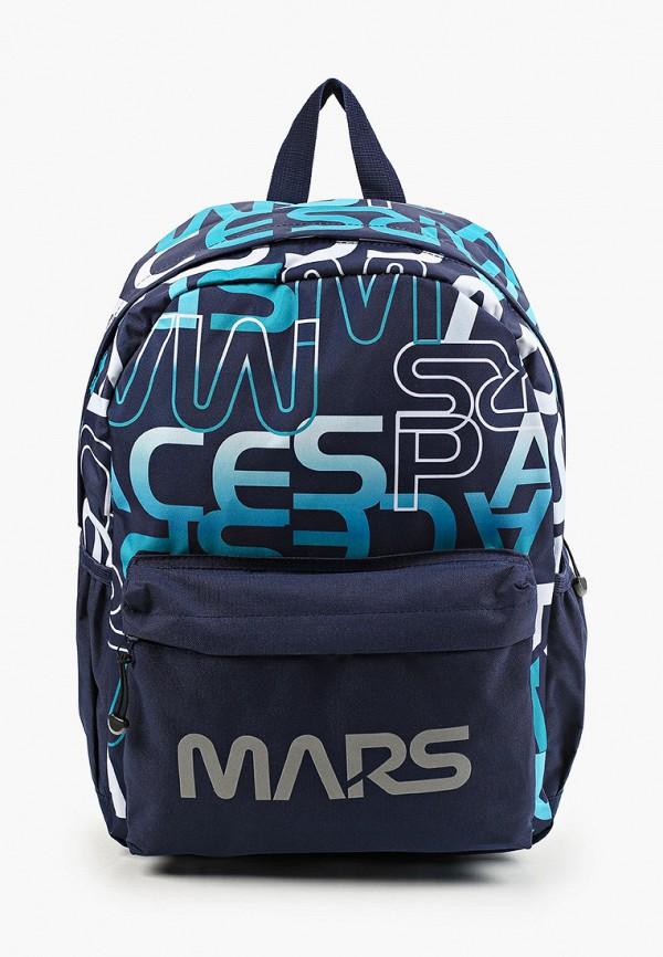 рюкзак playtoday для мальчика, синий