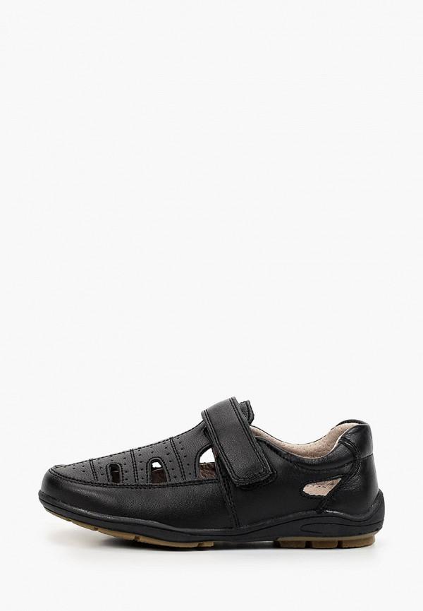 сандалии капитошка для мальчика, черные