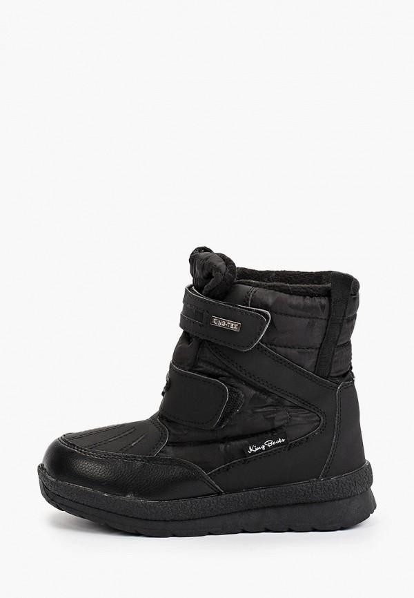 дутики king boots для мальчика, черные