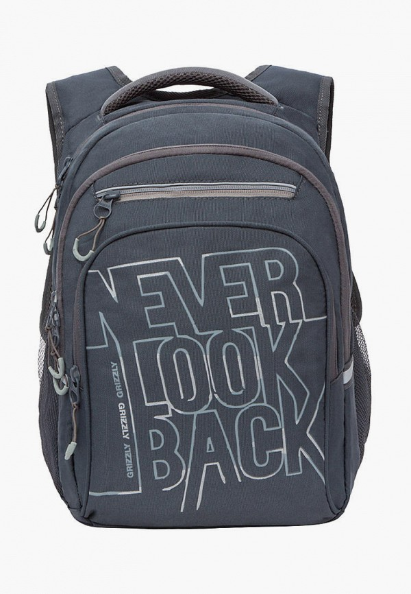 рюкзак grizzly для мальчика, серый