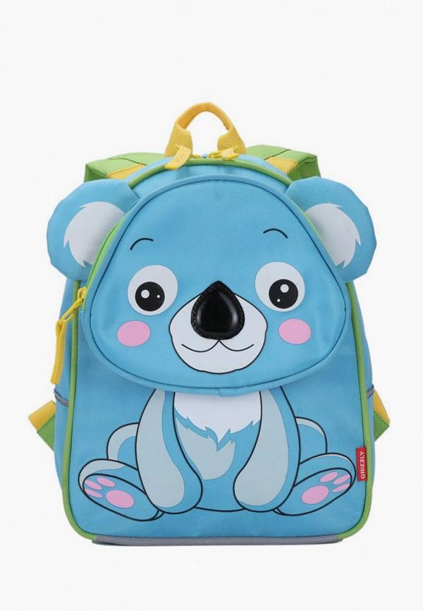 рюкзак grizzly для мальчика, голубой