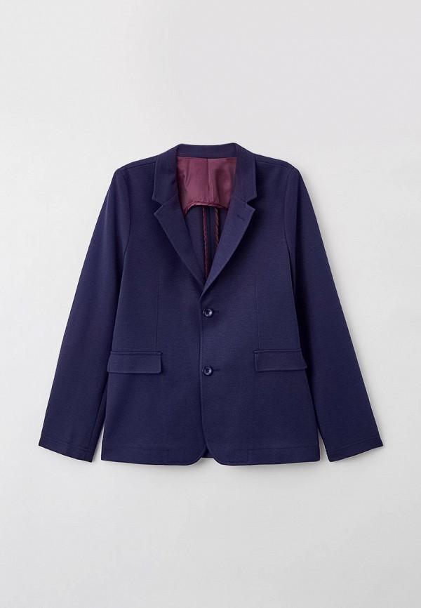 пиджак smena для мальчика, синий