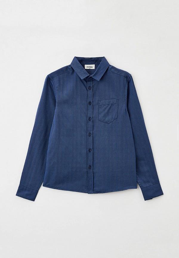 Рубашка Acoola MP002XB015UQCM170 фото