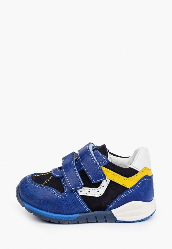 кроссовки ташики anatomic comfort для мальчика, разноцветные