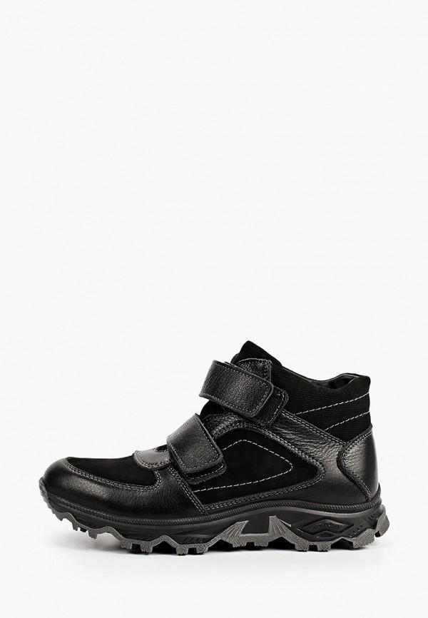 кроссовки zenden first для мальчика, черные
