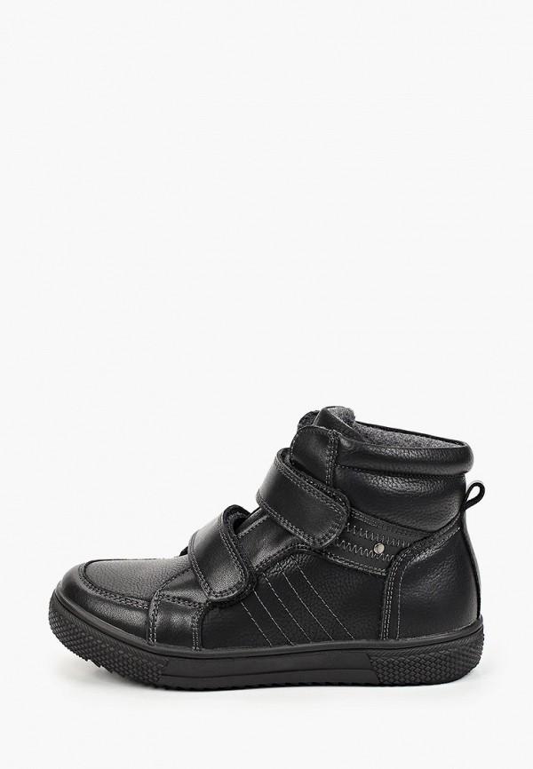 ботинки munz young для мальчика, черные