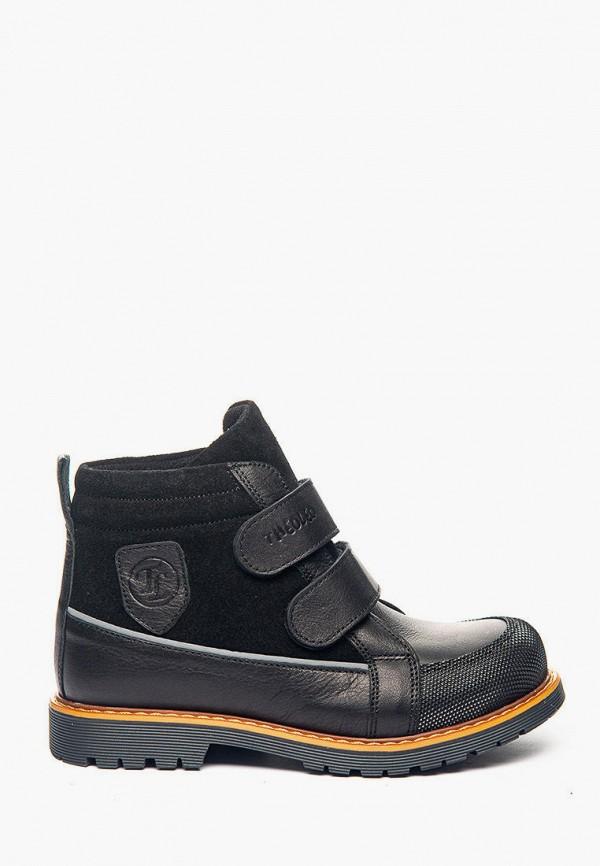 ботинки theo leo для мальчика, черные