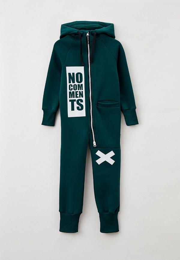 комбинезон с брюками nikastyle для мальчика, зеленый