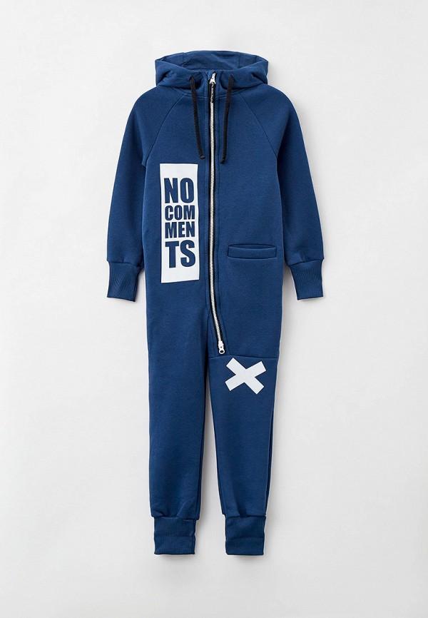 комбинезон с брюками nikastyle для мальчика, синий