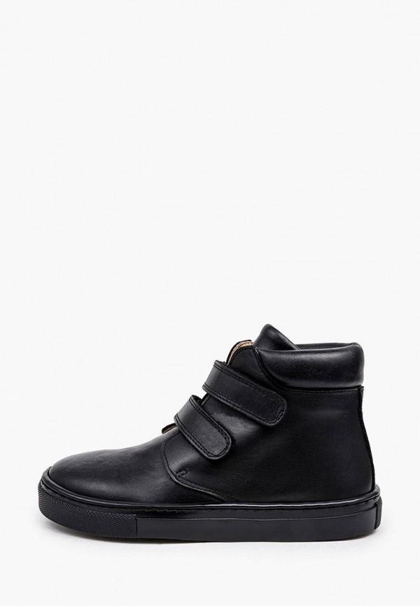 ботинки petasil для мальчика, черные