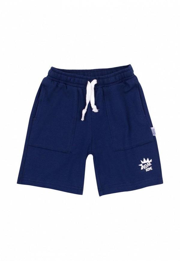 спортивные шорты бемби для мальчика, синие