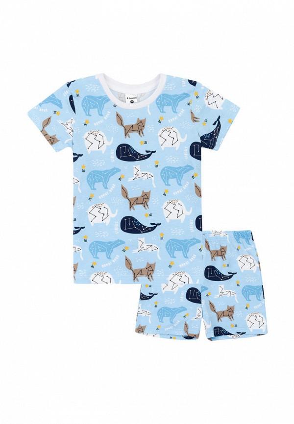 пижама garnamama для мальчика, голубая