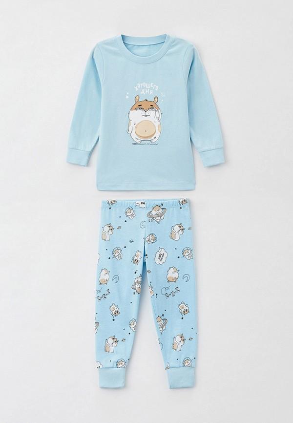 пижама mark formelle для мальчика, голубая