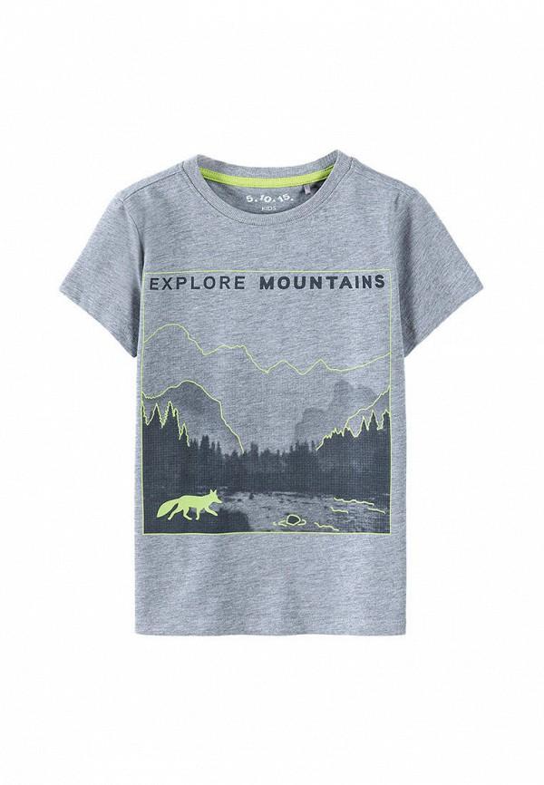 футболка с коротким рукавом 5.10.15 для мальчика, серая