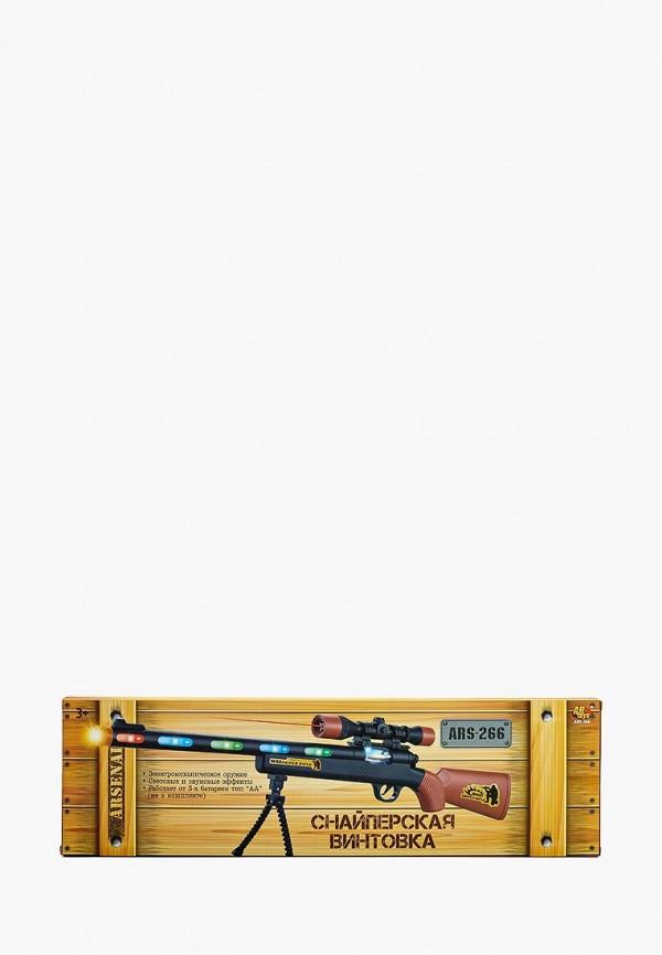 Игрушка Арсенал Арсенал MP002XC001XL игрушка арсенал арсенал mp002xc002cx